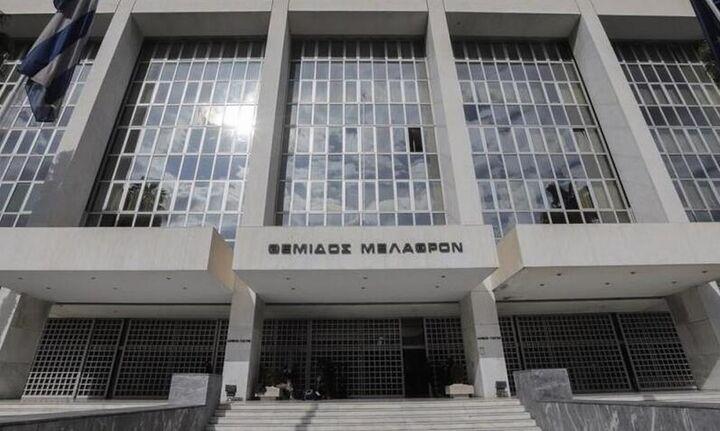 Δίκη Χρυσής Αυγής: Κυκλοφοριακές ρυθμίσεις γύρω από το Εφετείο την Τετάρτη