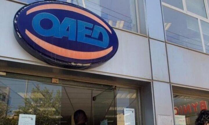 ΟΑΕΔ: Η απορροφητικότητα των προγραμμάτων επιδότησης της εργασίας