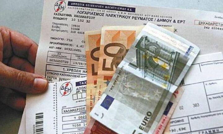 ΔΕΗ: Νέο οικιακό τιμολόγιο-Ποιοι δικαιούνται έκπτωση 100 ευρώ στον πρώτο λογαριασμό