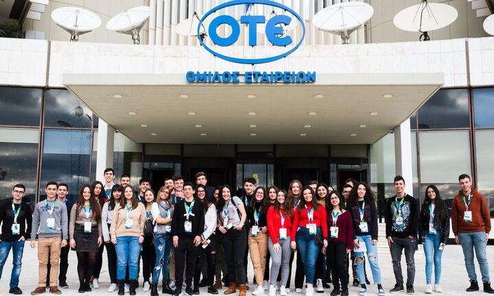 Πρόγραμμα Υποτροφιών Cosmote 2020: Ξεκινούν οι δηλώσεις συμμετοχής