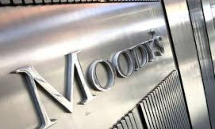 Moody's: Θετική η έκδοση του πρώτου πράσινου ομολόγου της Εθνικής Τράπεζας