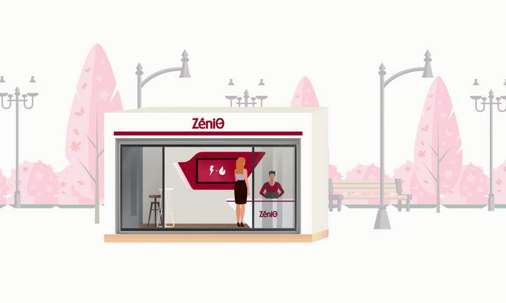 Άμεση εξυπηρέτηση χωρίς αναμονή με το νέο ZeniΘ e-ticket app