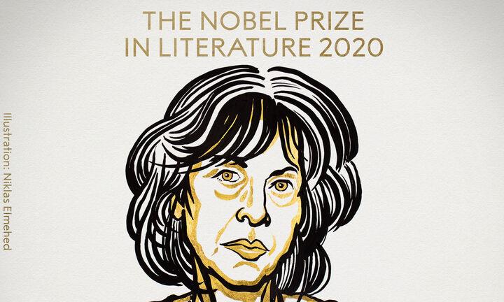 Στην Αμερικανίδα ποιήτρια  Louise Glück το Νόμπελ Λογοτεχνίας