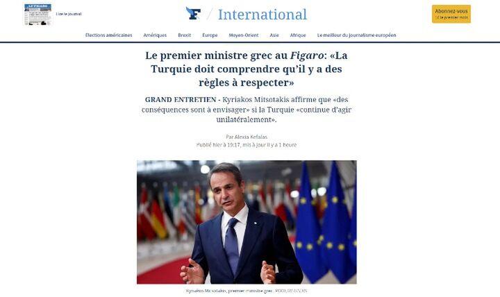 Μητσοτάκης στη Figaro: Ενθαρρυντικό βήμα η προοπτική έναρξης επαφών με την Τουρκία