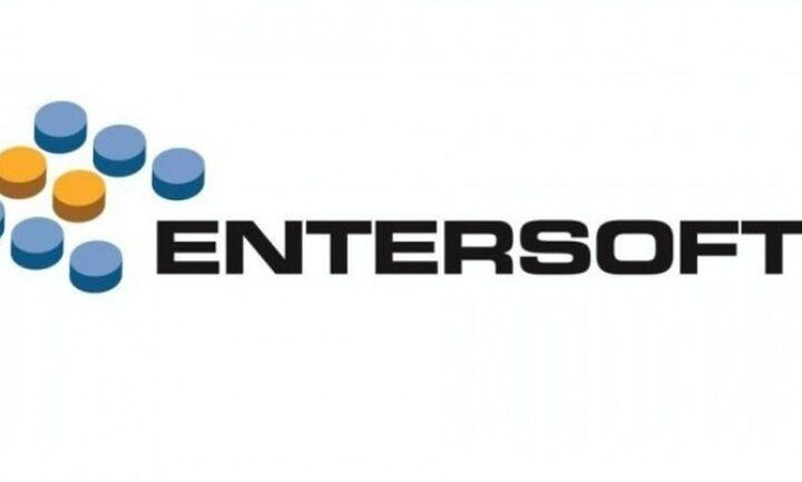 Entersoft: Βελτιωμένα αποτελέσματα στο 9μηνο