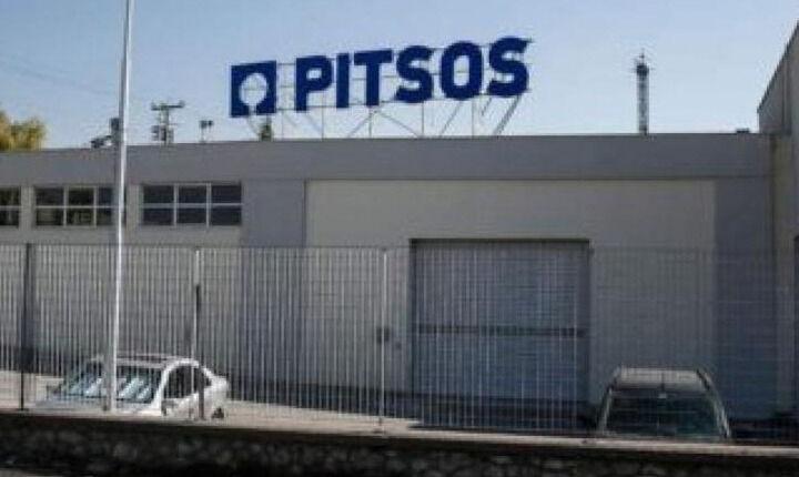 Στην Τουρκία μετακομίζει η Πίτσος - Αντιδρούν οι εργαζόμενοι