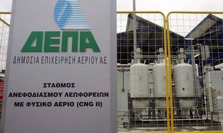ΔΕΠΑ: Επενδύσεις 200 εκατ. ευρώ έως το 2024