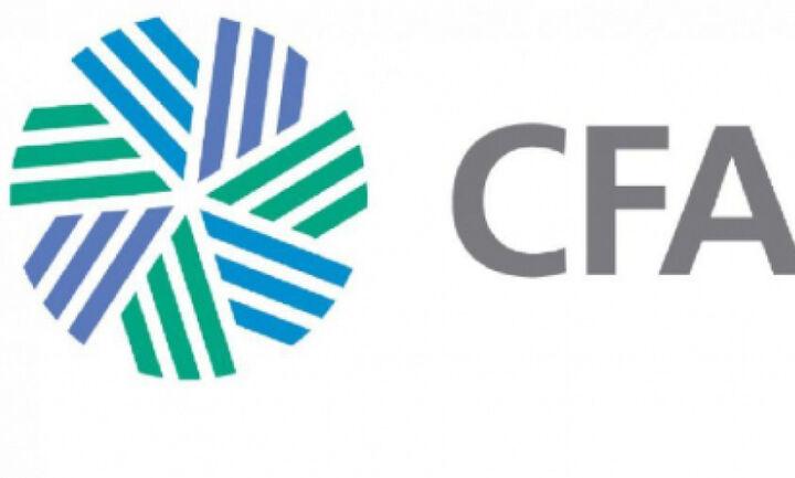 Ανανέωση Σύμβασης Συνεργασίας Ελληνικής Ένωσης CFA και Ελληνικής Ένωσης Τραπεζών