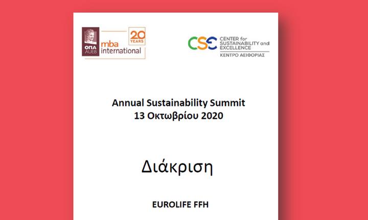 Η Eurolife FFH βραβεύθηκε στο 5ο Annual Sustainability Summit