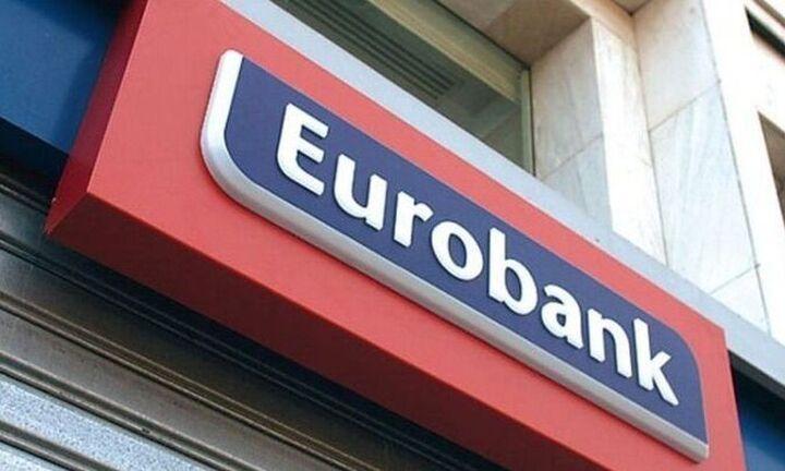 Global Finance: Καλύτερη Ψηφιακή Τράπεζα στην Ελλάδα η Eurobank