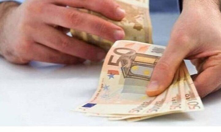 Αναδρομικά συνταξιούχων: Πληρωμή βάσει ΑΜΚΑ - Οι τελικές ημερομηνίες καταβολής