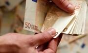 Πώς (και πότε) τα δανεικά θα γίνουν αγύριστα