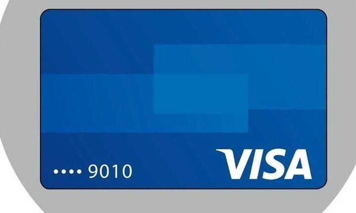 Visa: Πάνω από μισό δισεκατομμύριο επιπρόσθετες ανέπαφες συναλλαγές
