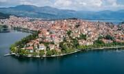 Σε lockdown και η Καστοριά -  Συναγερμός στην Ευρώπη
