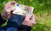 Αύριο ξεκινάει η καταβολή των αναδρομικών στους συνταξιούχους