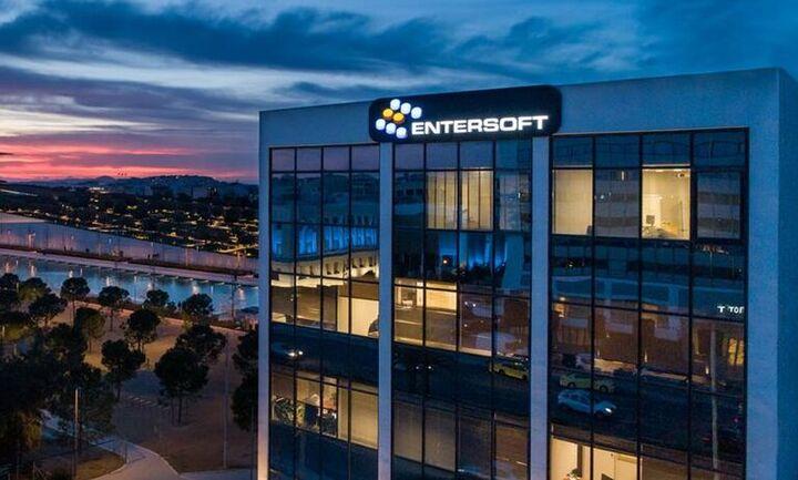 Entersoft: Εξαγόρασε από την Computer Life το λογισμικό ERP και το πελατολόγιο