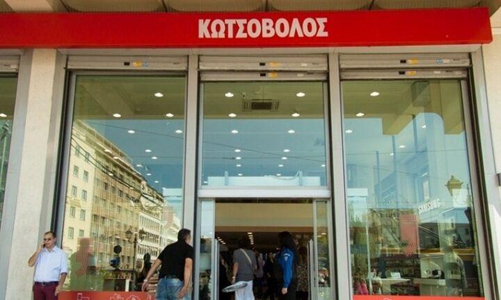 «Τεχνολογία χωρίς Εμπόδια», προσβάσιμη σε όλους από την Κωτσόβολος