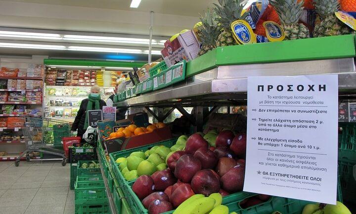 Στα 96,1 εκατ. ευρώ το κόστος διαχείρισης της πανδημίας για τα σούπερ μάρκετ