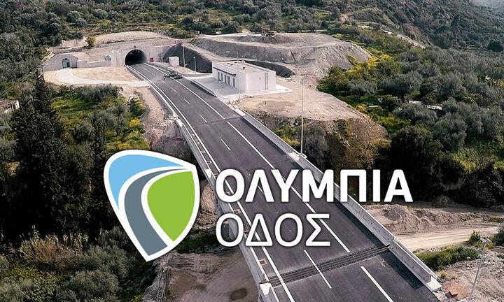 Με τον πομποδέκτη Ολυμπία Pass σε όλη την Ελλάδα