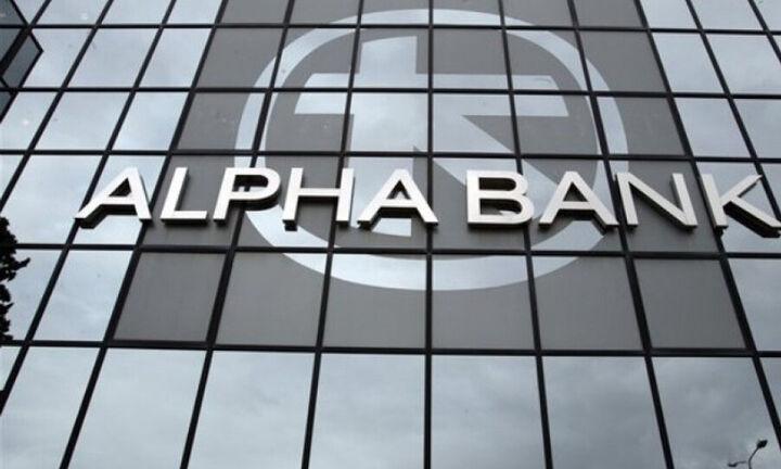 """Νέα αίτηση για ένταξη στον """"Ηρακλή"""" από την Alpha Bank"""