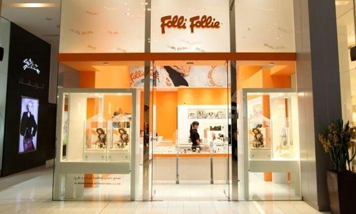 Folli Follie: Περιθώριο έως 6 Δεκεμβρίου για τη διάσωση της
