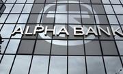 """Νέα αίτηση για ένταξη στον """"Ηρακλή"""" από Alpha Bank"""