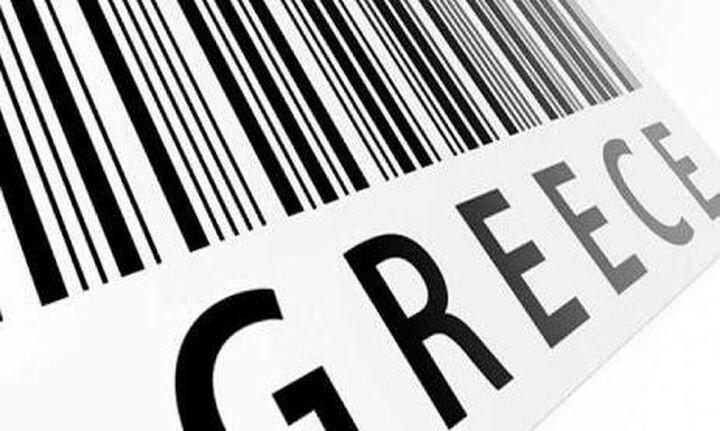 EEA Grants: 13 εκατ. ευρώ για καινοτόμα έργα ελληνικών επιχειρήσεων