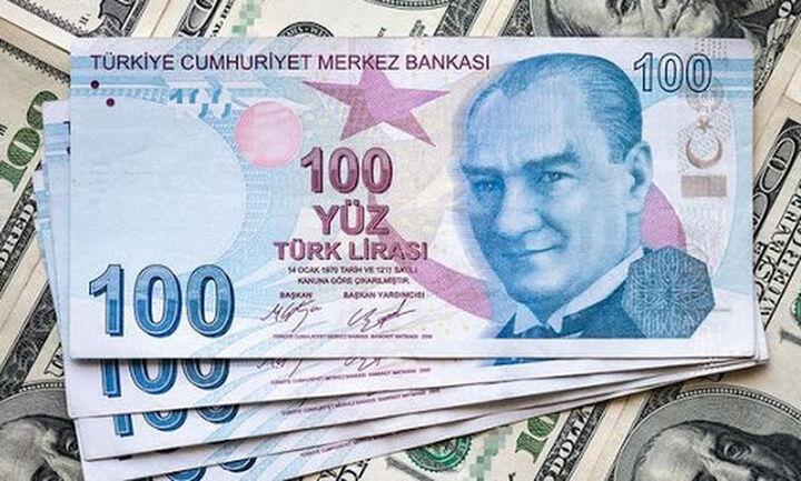 Σε ιστορικά χαμηλό η τουρκική λίρα