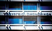 Έλλειμμα 7 δισ. ευρώ στον προϋπολογισμό στο 9μηνο λόγω κορονοϊού