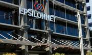 Εξαγορά του 80% της Data Communication από την Epsilon Net