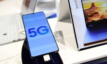 Δίκτυο 5G: Ξεκινά στις 6 Νοεμβρίου το Ψηφιακό Μέρισμα ΙΙ-Πότε επανασυντονίζονται οι τηλεοράσεις