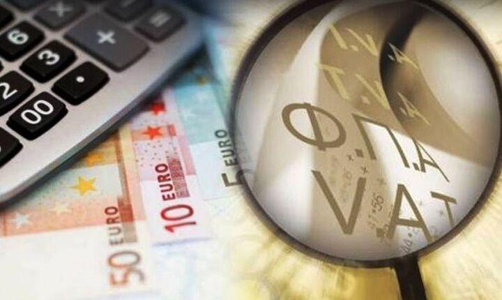 Μια προς μια οι επιχειρήσεις που δεν χρειάζεται να πληρώσουν ΦΠΑ στο τέλος του μήνα