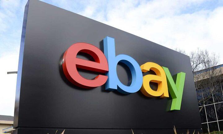 eBay: Μείωση της τιμής των μετοχών κατά 5% και αύξηση των ενεργών πελατών κατά 1 εκατομμύριο