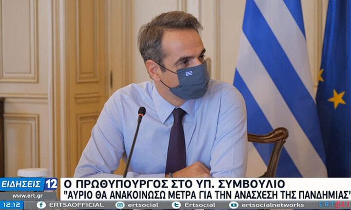 Lockdown σε Θεσσαλονίκη, Λάρισα, Ροδόπη - Νέα μέτρα ανακοινώνονται την Παρασκευή