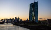 ΕΚΤ: Αμετάβλητα τα επιτόκια - Πιθανά νέα μέτρα τον Δεκέμβριο