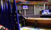 Ευρώπη: Στερνή μου γνώση…