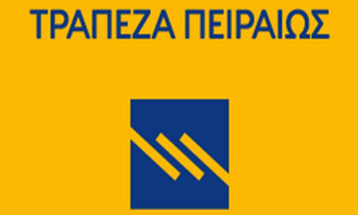 Νέο πρόγραμμα εθελουσίας εξόδου ευρώ από την Τράπεζα Πειραιώς