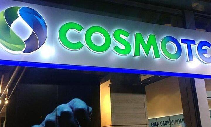 Προγράμματα κινητής Gigamax Family από την Cosmote