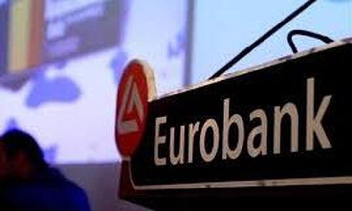 Eurobank: Στις 19 Νοεμβρίου τα αποτελέσματα γ' τριμήνου
