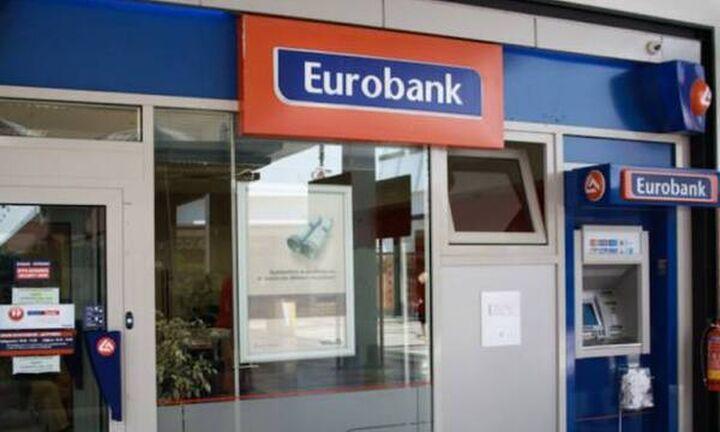Eurobank: «Υπάρχει τρόπος να βλέπεις το μέλλον και λέγεται αποταμίευση»