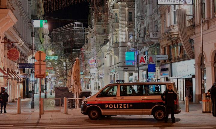 Μακελειό στη Βιέννη  - Για ισλαμιστές τρομοκράτες μιλούν οι αρχές