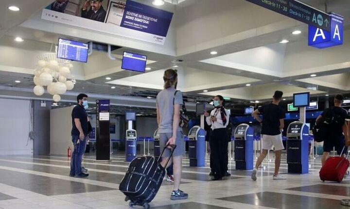 ΕΚΠΟΙΖΩ: Προσοχή στις προωθητικές ενέργειες αεροπορικών εταιρειών