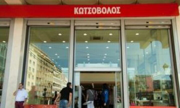 Κωτσόβολος: Ενημέρωση για ηλεκτρονική απάτη - Αγνοείστε SMS που δωρίζουν βραβεία