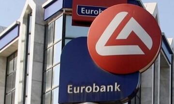 Eurobank: Πλήρες ψηφιακό φάσμα ηλεκτρονικών συναλλαγών και υπηρεσιών