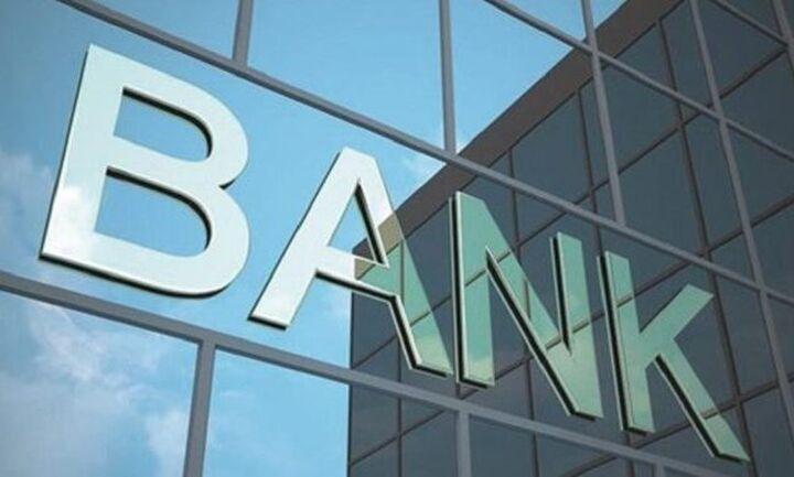 Ταμείο Εγγυοδοσίας: Ξεκίνησε η υποβολή φακέλων για χρηματοδότηση επιχειρήσεων