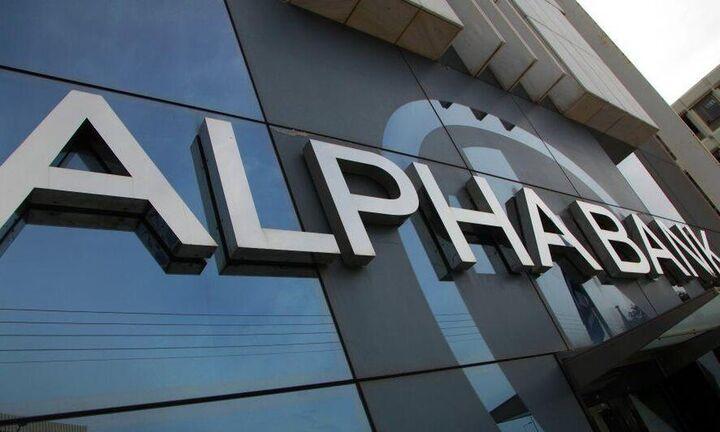 """Η Alpha Bank """"Best Private Bank in Greece"""" για τρίτη συνεχή χρονιά"""