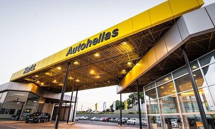 Autohellas: Συνεχίζει στην κερδοφορία και στο τρίτο τρίμηνο