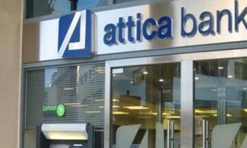 Νέος πρόεδρος της Attica Bank o Κωνσταντίνος Μακέδος