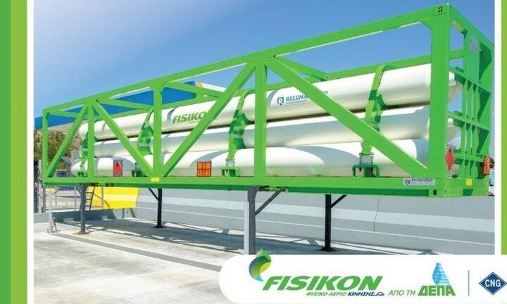 Νέα πρατήρια φυσικού αερίου κίνησης Fisikon