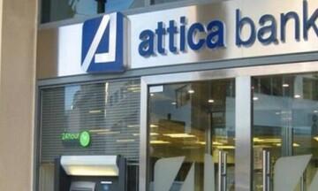 Attica Bank: Σε εξέλιξη η υλοποίηση του τρίτου πλάνου εξυγίανσης